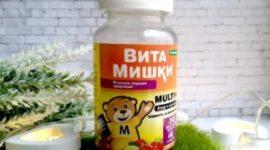 Какие витамины лучше для поддержки здоровья