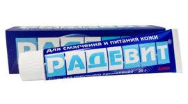 Витаминный Радевит