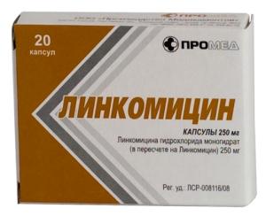 Линкомицин