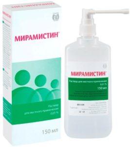 Раствор для полоскания полости рта Мирамистин