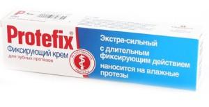 Крем Протефикс для фиксации съемных зубных протезов
