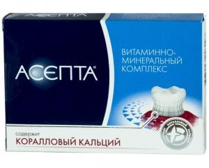 Асепта: витаминно-минеральный комплекс