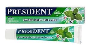 president-teens