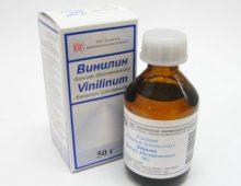 Винилин лекарство