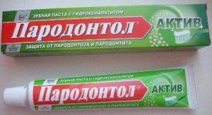 Какая зубная паста самая лучшая
