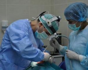 операция апексэктомии