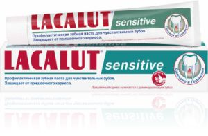 Lacalut Sensitive