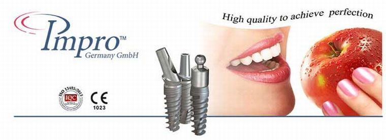 Реклама имплантов
