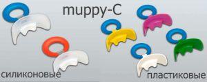 muppy-c
