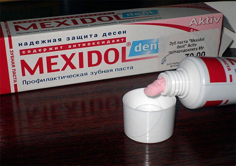 Мексидол Дент Актив