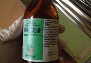 баночка лекарства