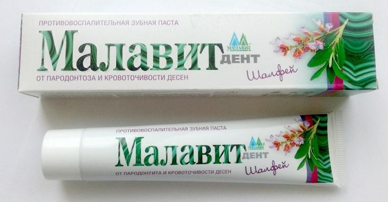 Зубная паста Малавит