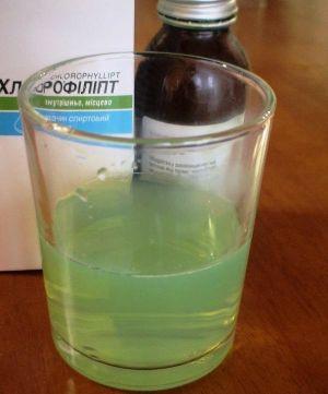 Лечебный раствор для полости рта