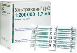 Ультракаин ДС