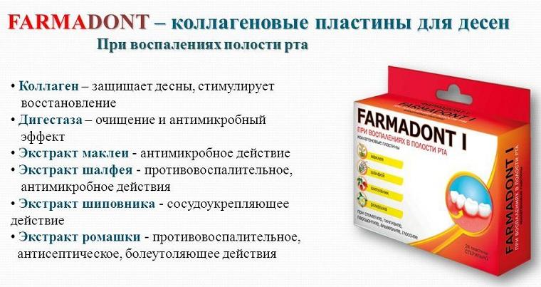 Farmadont 1