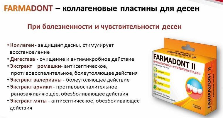 Farmadont 2
