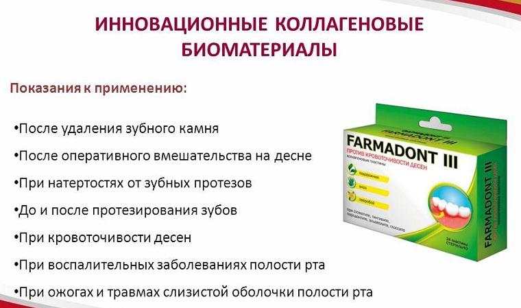 Farmadont 3