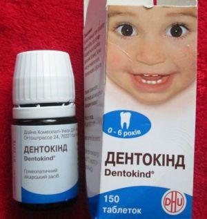 Препарат при прорезывании зубов