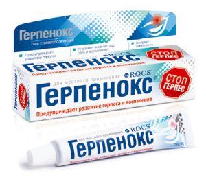 Герпенокс для лечения герпеса