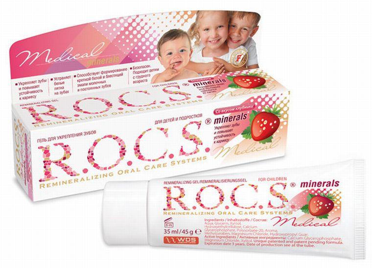 R.O.C.S. Medical Minerals детский
