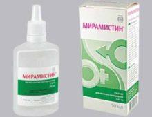 Мирамистин при лечении стоматита