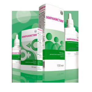 Лечение стоматита