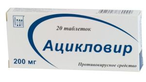 Ацикловир в таблетках