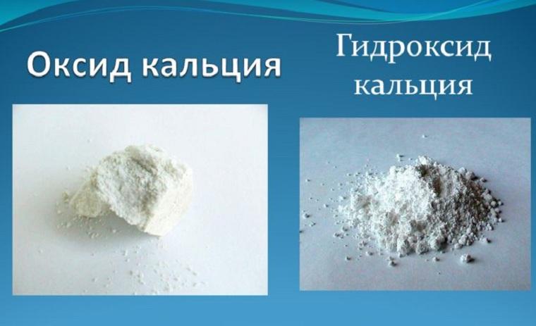 Порошок гидроокиси кальция