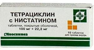 тетрациклин с нистатином