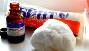 Средство для лечения стоматита