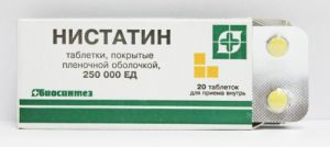 таблетки нистатин