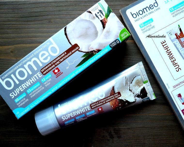 Зубная паста Биомед