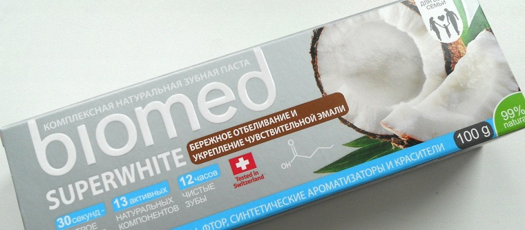 Biomed Superwhite с кокосом
