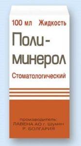 Раствор Полиминерол