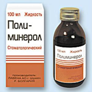 Полиминерол