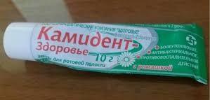 Препарат Камидент