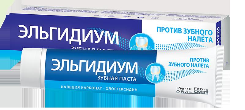 Эльгидиум против зубного налета