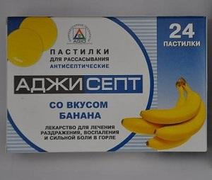 Пастилки со вкусом банана
