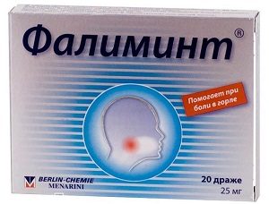 Фалиминт, 20 драже