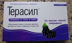 Антибактериальные леденцы со вкусом черной смородины