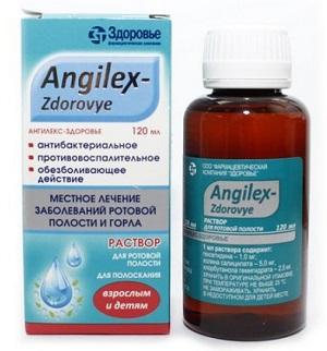 Ангилекс-Здоровье - антибактериальное средство