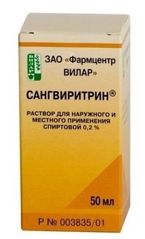 Спиртовой раствор для наружного применения