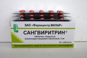 Таблетки Санвиритрин