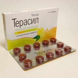 Таблетки для рассасывания Терасил