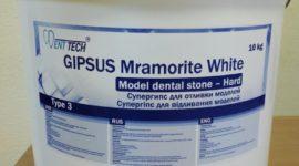 Стоматологический гипс 3 класса