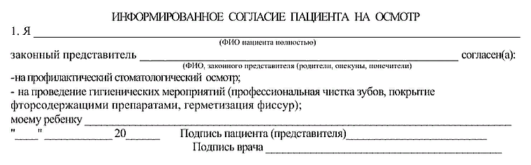 законные представители