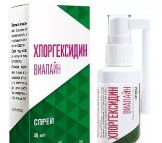 Хлоргегсидин-спрей для полости рта