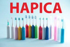 Зубные щетки Хапика