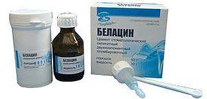 Белацин