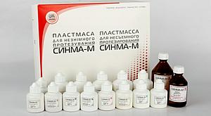 Пластмасса Синма М